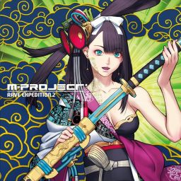 M-Project - Rave Expedition 2 - TERRAFORM MUSIC - 44:22 - 30.06.2020