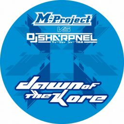 M-Project vs DJ Sharpnel - Dawn of The Kore - TERRAFORM MUSIC - 21:20 - 31.01.2014