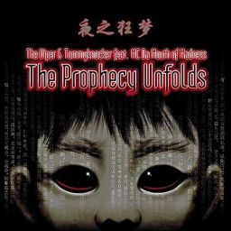 The Viper & Tommyknocker feat. MC Da Mouth of Madn - The prophecy unfolds - Traxtorm Records - 11:39 - 12.05.2004